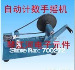 coil dual hand winding machine