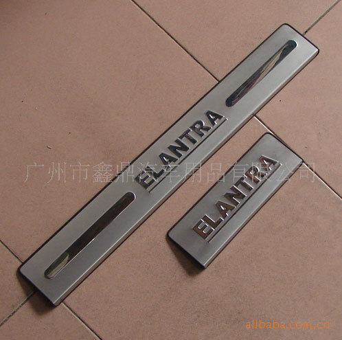 Hyundai Elantra stainless steel threshold welcome pedal threshold strip bar car suppliers offer threshold of Article(China (Mainland))