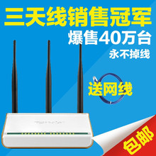 wireless router cable promotion