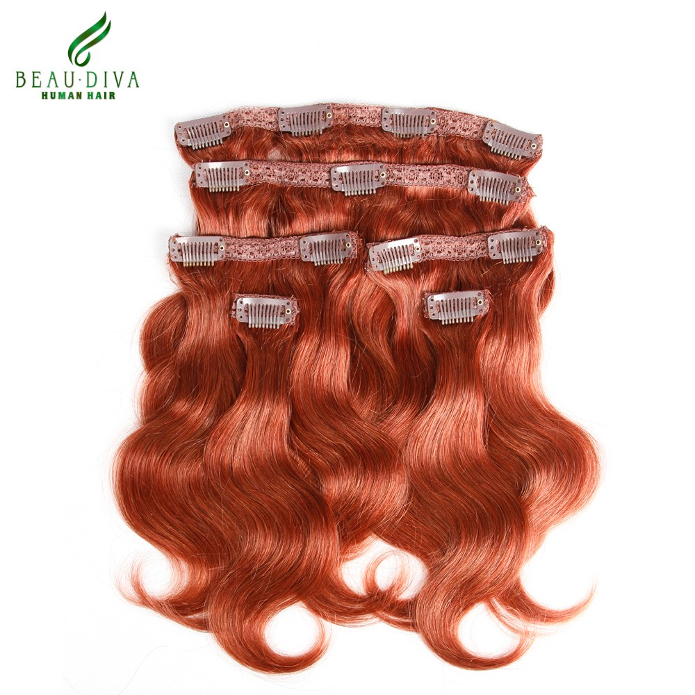 #33 Color Wavy Human Hair African American Clip In Human Hair Extensions Unprocessed Body Wave Brazilian Hair