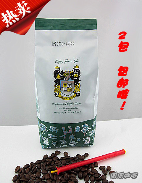 454g bag commercial coffee beans powder green slimming coffee beans tea
