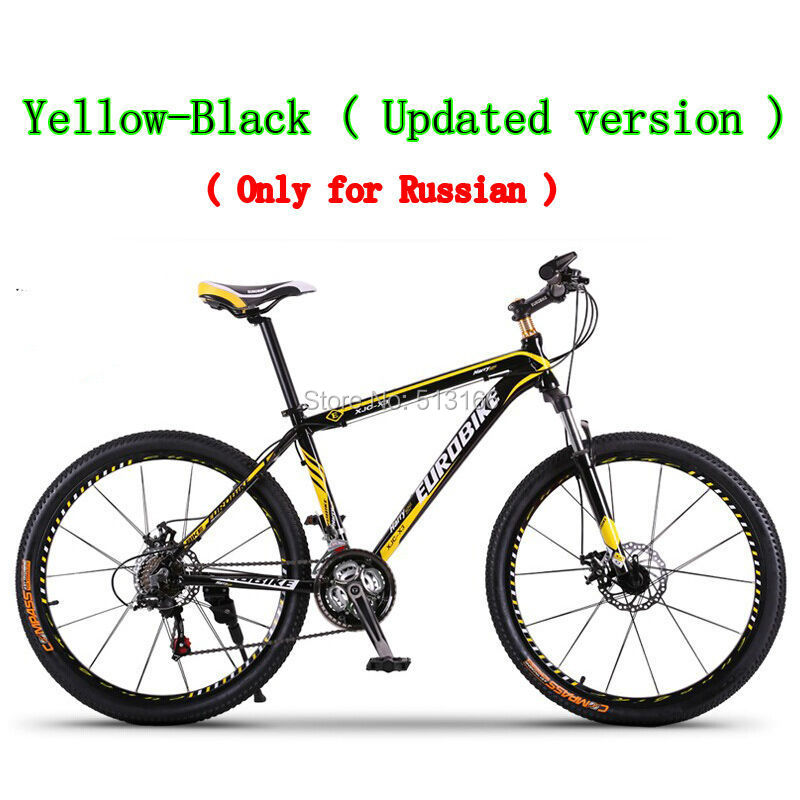 Bike Updated Version Bike Only For Russian Bike 26inch Yellow Black MTB Mountain bicycle complete 21