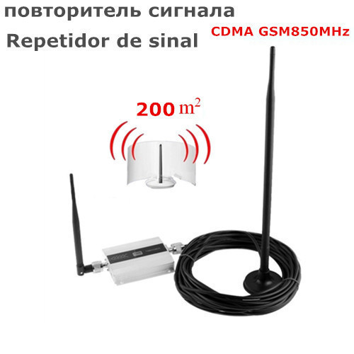 LCD family 3G CDMA GSM 850Mhz 850 Mobile Phone Cellphone Signal Amplifier Booster Repeater 10M Cable + Antenna cover 200m2(China (Mainland))