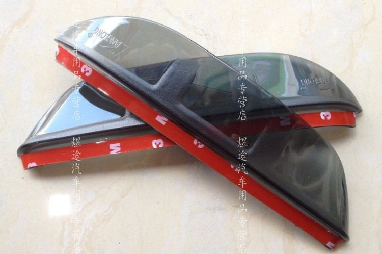 for for Nissan X-trail X Trail 2008 2009 2010 2011 2012 2013 side rearview mirror sun rain guard shield visor Transparent