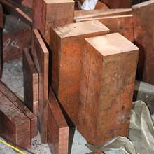 Buy 1PCS YT1368 Copper Row 15*20*100mm Copper Stick Free Sell Loss T2 Copper Bar Copper Billet TMY Copper Block for $15.00 in AliExpress store