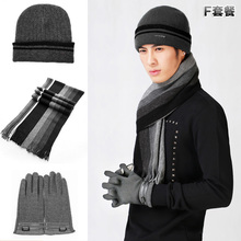 Male winter wool hat long scarf touch screen gloves thermal piece set one piece plus velvet thickening yarn set(China (Mainland))