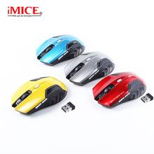 S021 Super Cool 6 Buttons Professional Wireless Mouse USB 2.4GHz Connects 3200DPI Adjustable Optical Mouse for Mouse Gamer(China (Mainland))
