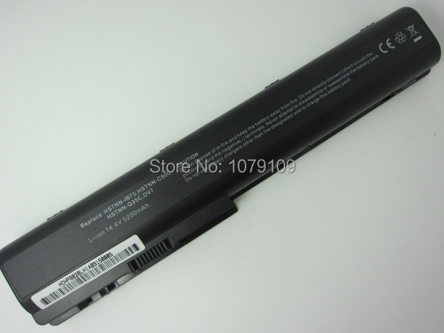 8cells rechargeable laptop battery forHP Pavilion DV7 DV7-1000 DV7-3000,Pavilion DV8 DV8-1000,FOR HP HDX18 HDX18-1000 HSTNN-C50C(China (Mainland))