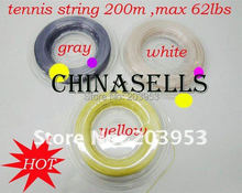 High quality professional tennis racquet string tennis line tennis string racquet racket line 200M(China (Mainland))
