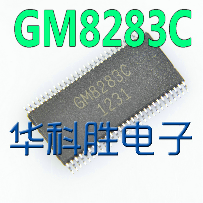 5pcs/lot GM8283C 28BIT Programmable gate data transmitter new(China (Mainland))