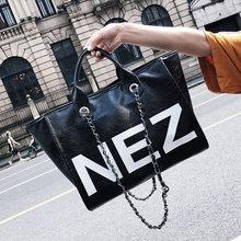 Saco das mulheres 2018 de Moda de Nova Versão Coreana Da Carta Sacola Cadeia Bolsa Tote Ocasional Bolsa de Ombro Diagonal PU couro Grande(China)