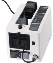 М-1000 новая автоматическая лента диспенсер клейкой ленты для резки 7 — 50 мм лента