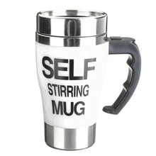 Practical Durable Design Stainless Steel Lazy Self Stirring Mug Auto Mixing Tea Milk Coffee Cup Office