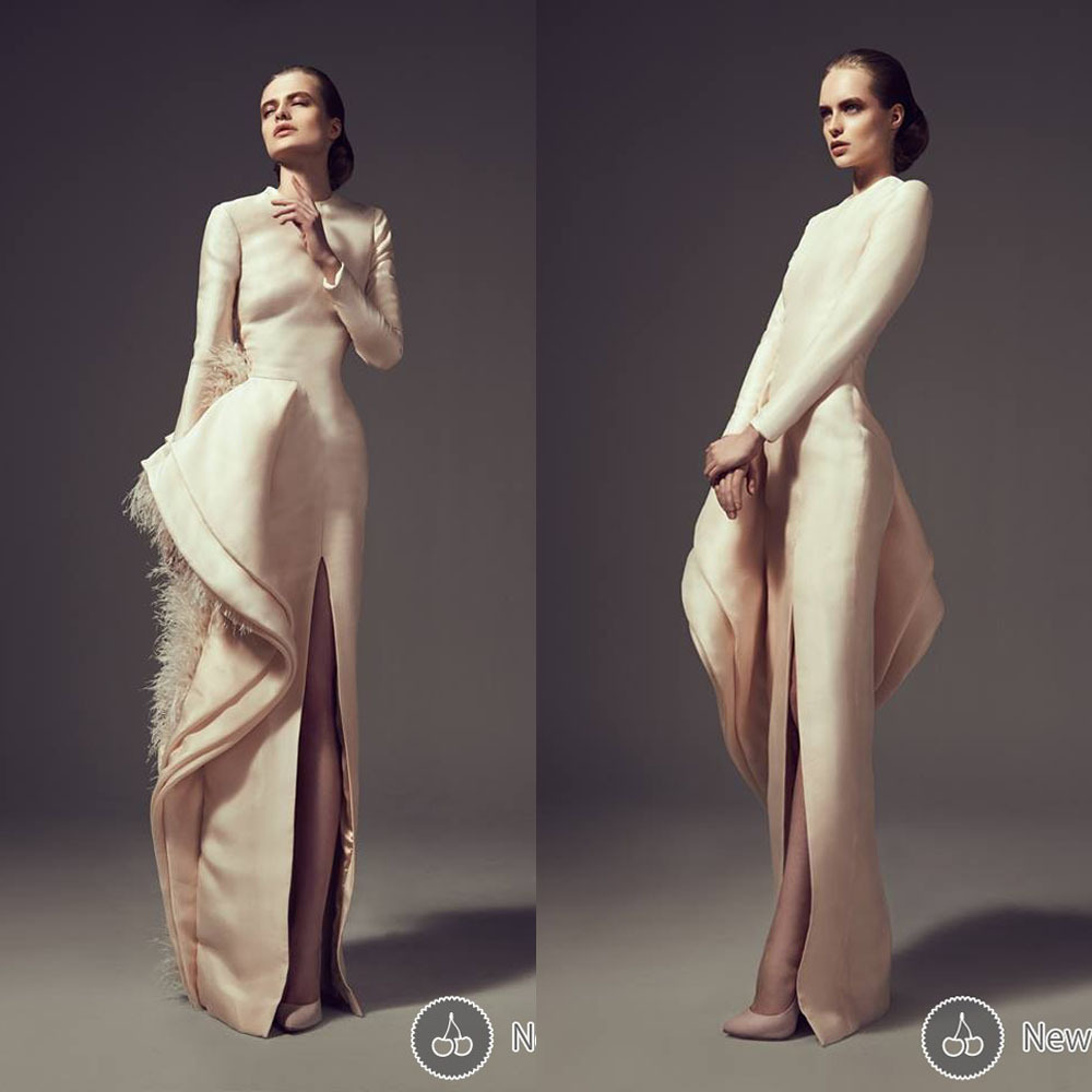 Evening Peplum Dresses – Fashion dresses