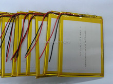 wholesale battery lithium