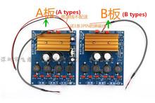 Buy 100W+100W TDA7498 high power digital amplifier board D class HIFI digital power amplifier board for $14.77 in AliExpress store