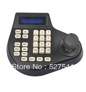 High quality 3D PTZ speed dome keyboard controller