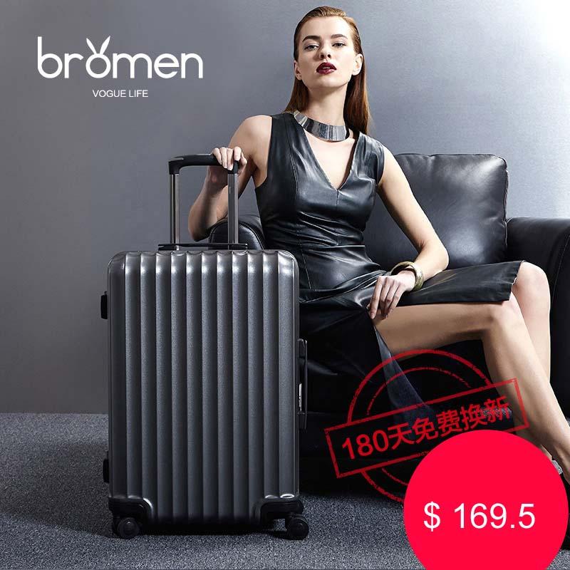 Bromen bulaimei aluminum frame trolley luggage double universal wheels travel bag luggage password box scrub<br><br>Aliexpress