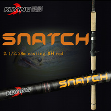 KUYING SNATCH 2.1m 2.28m Super hard XH Casting Fishing Lure Rod Pole with X-Crossing carbon cloth for bass big fish(China (Mainland))