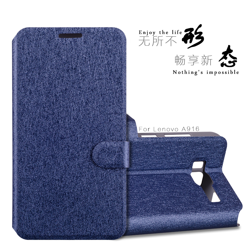 1.luxury SILK Flip Leather Case Card Holder Cover wallet LENOVO A916,