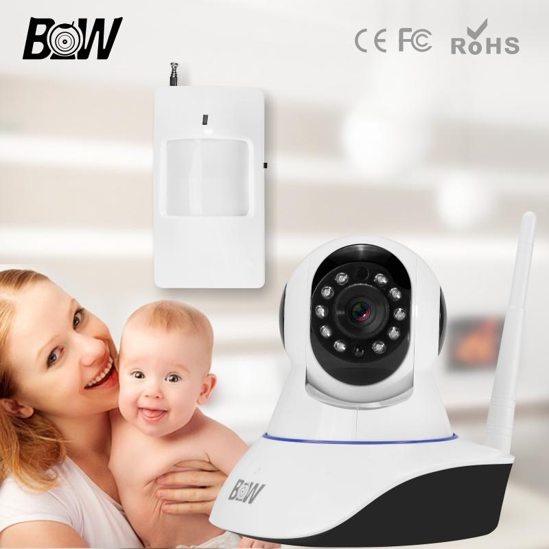 BW Video Recorder Home Care CCTV IR Cut Filter Megapixel Lens Indoor IP Wireless Wifi Camera+Infrared Motion Sensor<br><br>Aliexpress