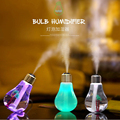 2017 Newest 400ML USB DC 5V 7 Colors Night Light Air Ultrasonic Humidifier Oil Essential Aroma