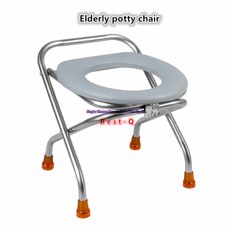 Free shipping Folding toilet old reinforcement pregnant women sit chair antiskid toilet chair stool toilet stool stainless steel(China (Mainland))