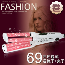 Professional hair salon Equipment stick tube hair sticks perm stick hair curling roller hair styling tools EU/US/UK PLUG(China (Mainland))