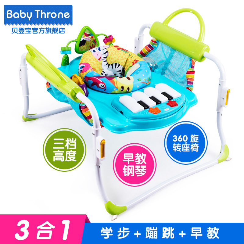 Child Baby Walkers Baby Walkers multifunctional rollover prevention musical Baby Walker walking education #z05<br><br>Aliexpress