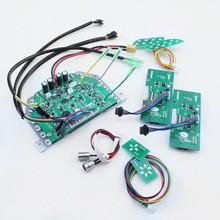 DIY Scooter Материнская Плата Плата Контроллера Для 6.5 8 10 «2 Колеса Смарт Самостоятельная Баланс Электрический Самокат Hoverboard Схемы Панели