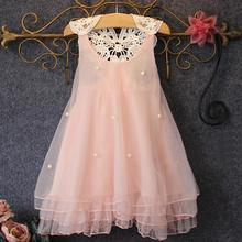 Baby Girl Dresses Summer Lace Flower Tutu Princess Kids Dresses For Girls Children Clothes