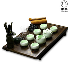 Tea set tea set celadon tea set ceramic kung fu tea tf 254