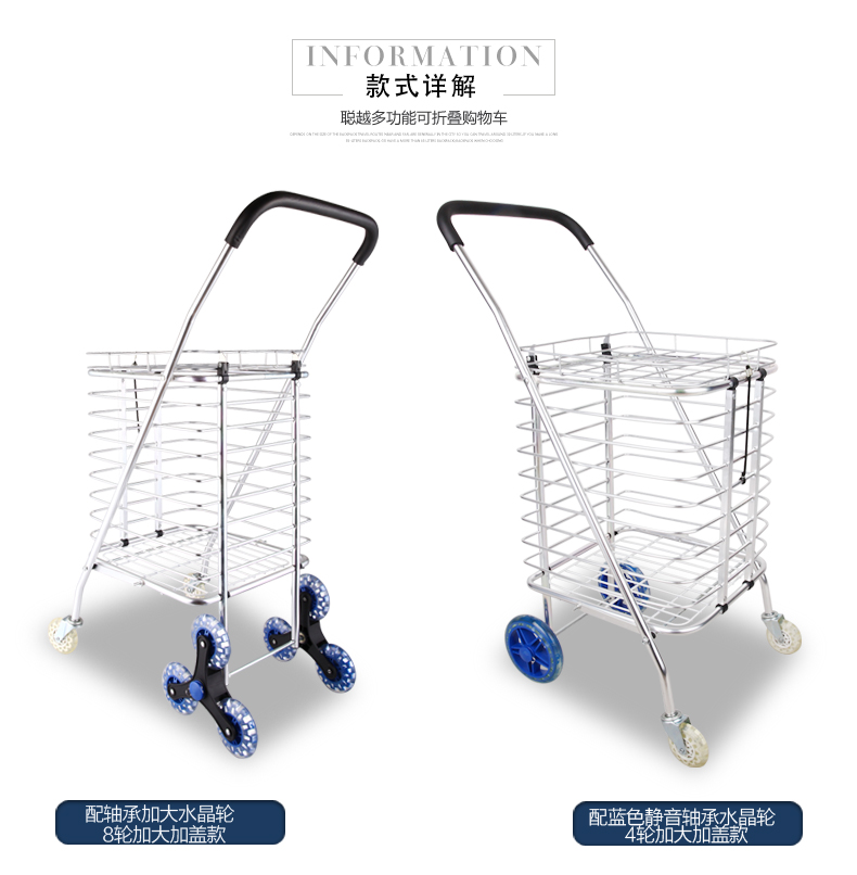 Free Shipping Newest Promotion 8 wheels foldable cart Shopping trolley,folding aluminium oldman lady trolley cart.push trailer(China (Mainland))