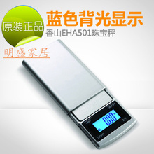 Genuine Xiangshan EHA501 electronic scale 100g/0.01g pocket scale scale 100 grams of shipping jewelry(China (Mainland))