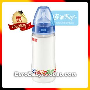 Nuk 30 bottle silica gel 2 m 300ml blue 10216074 40