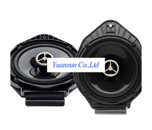 Car Audio Series 6-inch coaxial speakers G613A