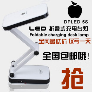 Free Shiping Foldable Folding Touch Controlled Table Night Reading Light 24 LED Desk Lamp