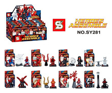 New Marvel Super Hero Avengers Star Wars Friends Minifigures Building Blocks Sets Bricks Toys Decool SY Lego Compatible(China (Mainland))