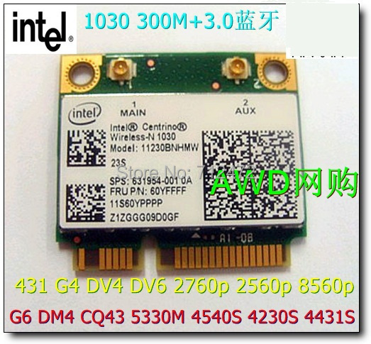 New Wireless Card WiFi +3.0 Bluetooth for Intel Centrino Wireless-N 1030 11230BNHMW 300Mbps 802.11b/g/n Mini PCI-E for HP(China (Mainland))