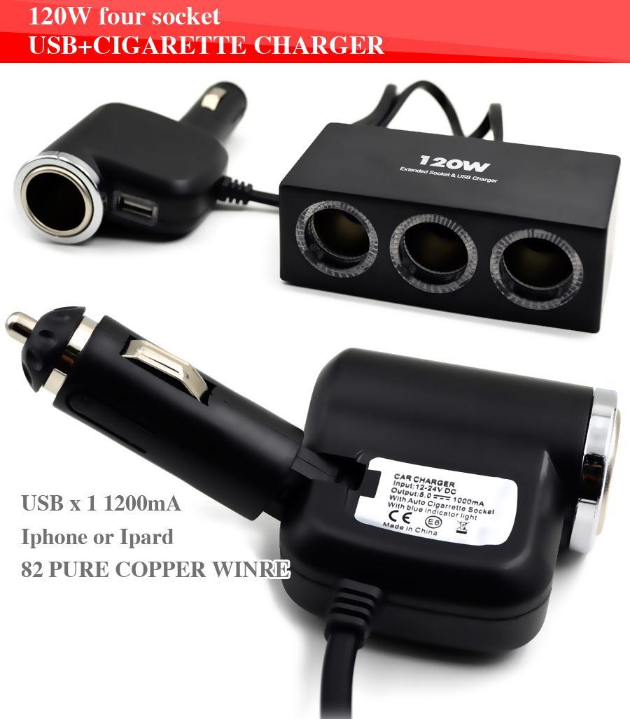 120W Four socket USB+cigarette charger Car Charger Power Supply Adapter Car Cigarette Lighter Extender Splitter 8055(China (Mainland))