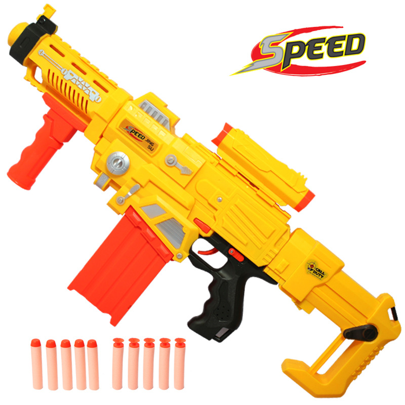 Safe verge of strength speed infrared electric gun colour light acousto-optic children toy guns, DIY soft bullet gun(China (Mainland))