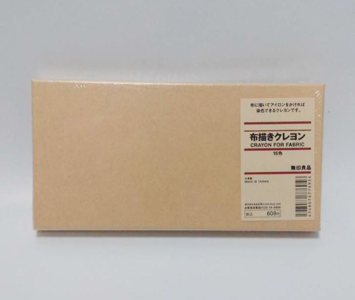 MUJI Crayon set for Fabric 16 Colors Colored Wax Pencils Free Shipping(China (Mainland))