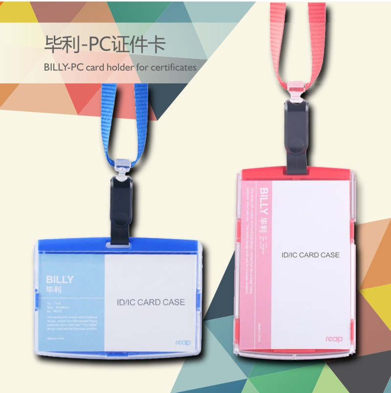 Id Card Holder Badge Acrylic Ic Card with Lanyard Neck Strap Bus ID holders candy colors Identity badge(China (Mainland))