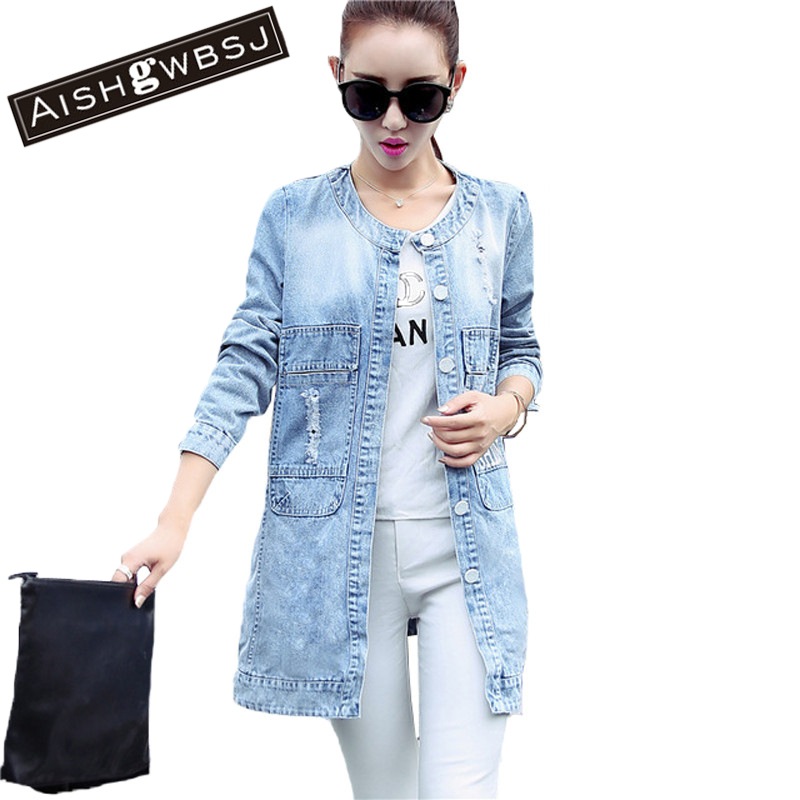 AISHGWBSJ Plus Size New Women's Long Denim Jackets Coats Spring Autumn Outerwear Fashion Single Breasted Casual Overcoat ZP648(China (Mainland))