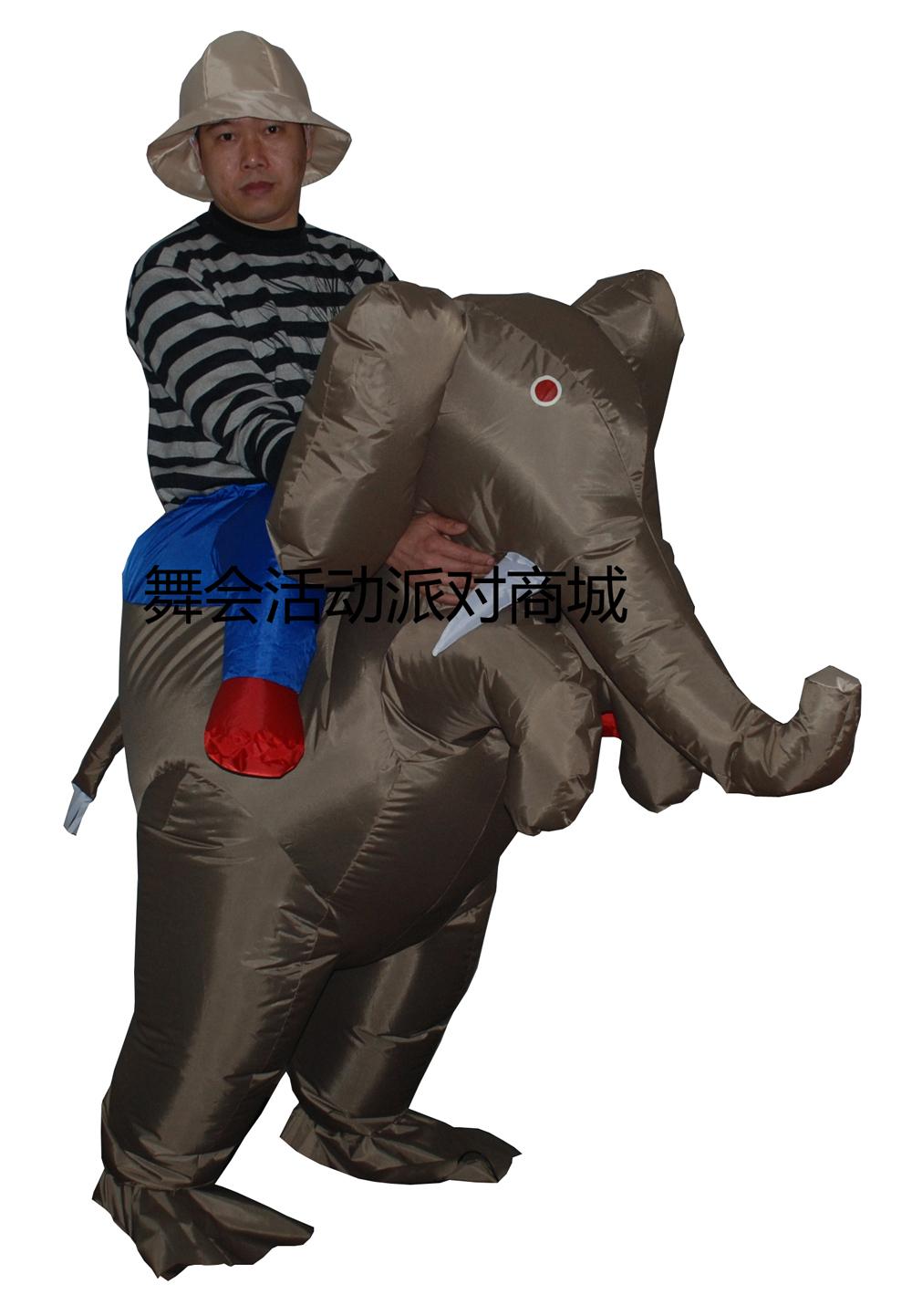 elephant halloween costume ✓ halloween