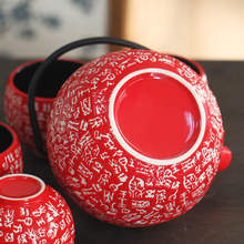 Free shipping Chinese family names ceramic tea set