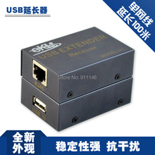 Usb extender single ethernet cable 60 meters usb high speed 60m USB Extender by Single Cat5E/6(China (Mainland))