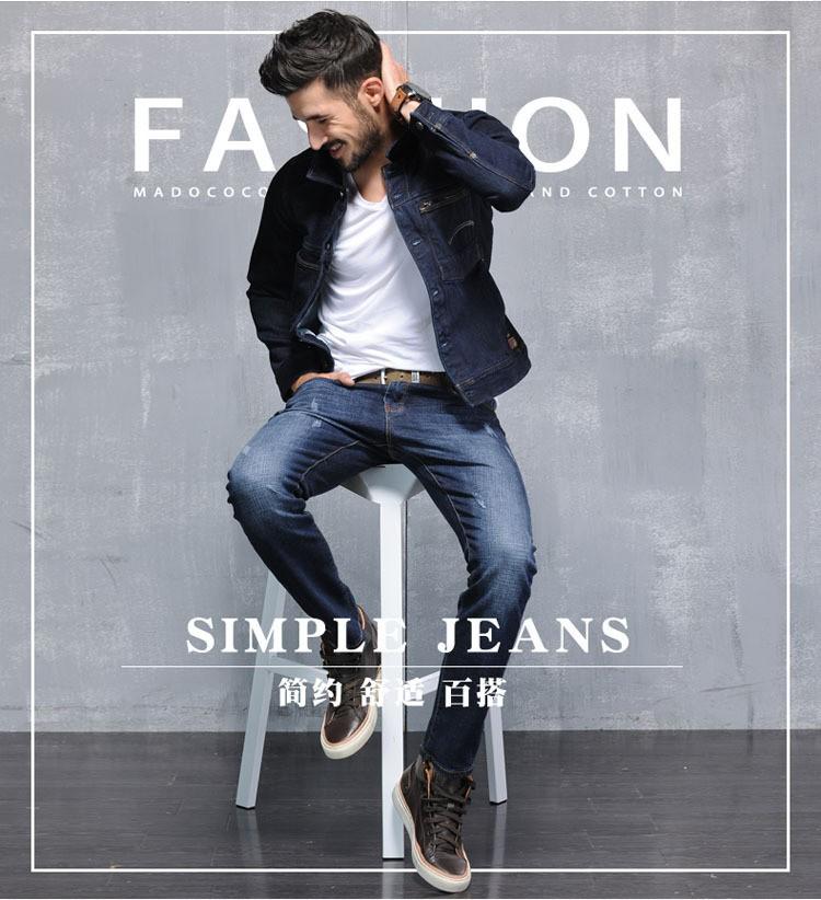 Скидки на 2016 новых дизайнерских джинсов мужчины джинсовые брюки длинные брюки, Мужчины джинсы летние брюки топ джинсы stonewashing размер 28 - 38