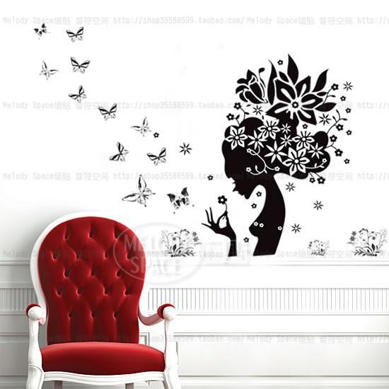 Black butterflies flower sexy women head wall sticker decals large cheap vinyl silhouette - Wall decor stickers cheap ...