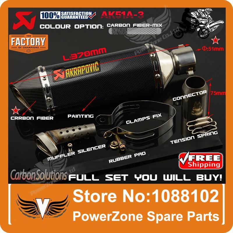 АК Akrapovic углеродного волокна голову модифицированной выхлопной трубы мотоцикла глушитель ЦБ РФ CB400 CB600 CBR1000 Z750 Z800 Z1000 ER6N MAX500